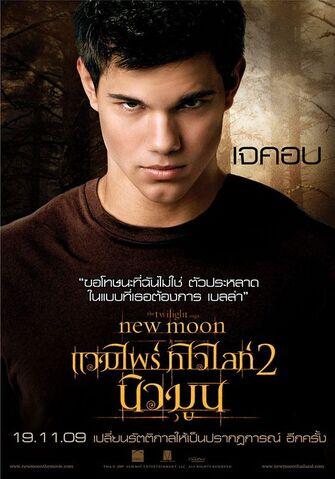 File:Twilight saga new moon ver9.jpg