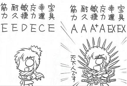 File:Hideyoshi.jpg