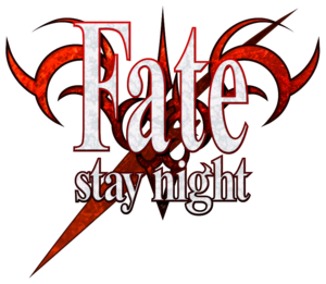 Fate Stay Night Новелла