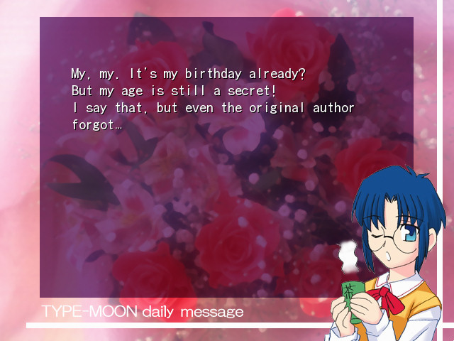 File:Ciel birtday.jpg