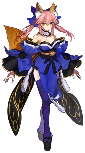 File:Tamamo no Mae Fate Extella.png