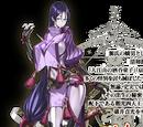 Berserker (Fate/Grand Order - Yorimitsu)