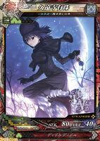 LoV III Alice