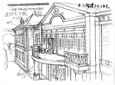 File:Tohno Mansion exterior.png