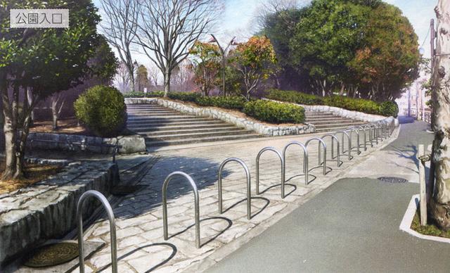 File:Misaki Park entrance.png
