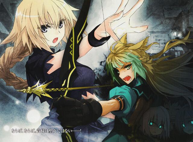 Fate/Breakdown Discussion Thread 640?cb=20140619143131