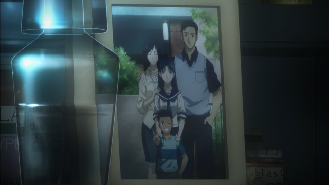 File:Fujou family.png