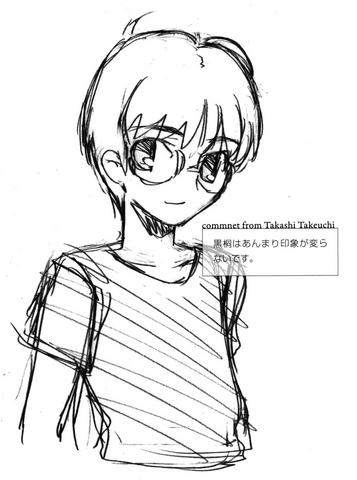 File:Young Mikiya.png