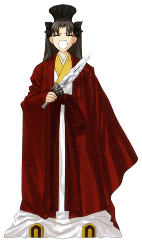 File:Rin Zhuge.png