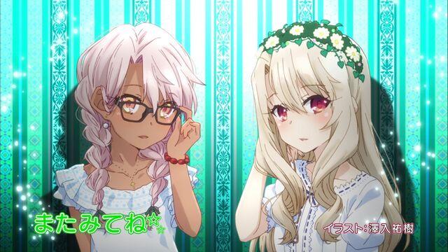 File:Season 2 Anime End Card 4.jpg