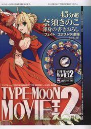 Movieace2