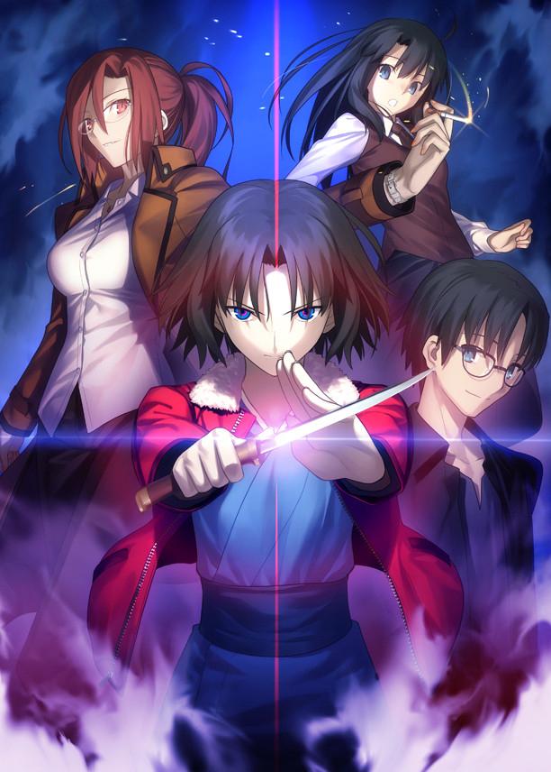 Kara no Kyoukai - The TYPE-MOON Wiki - Fate, Tsukihime, Mahoyo ...