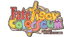 File:FateTiger Colosseum logo.png
