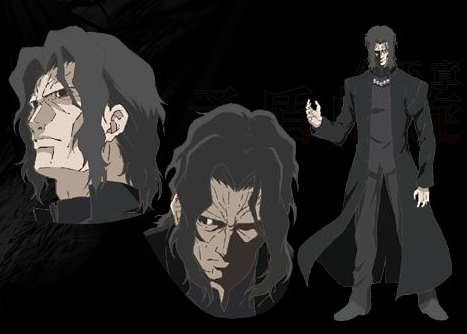 File:Ufotable Araya Souren.png