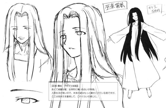 File:Kirie Fujou Haru.png