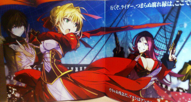 File:Fate-extra-saber vs rider.jpg