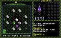 Thumbnail for version as of 13:34, September 11, 2009