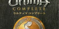 Ultima Complete