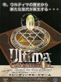 Ultima-RoadtotheAvatar
