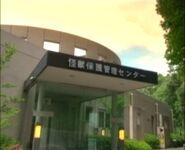 Monster reservation center