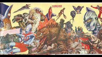 ウルトラ怪獣主題歌決定版、EPレコード