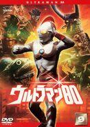 80 Vol9
