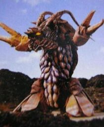 8 - crabgun 1