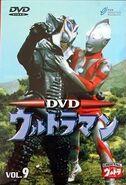 UltramanVol9 1999