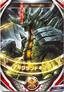 Ultraman Orb Maga-Grand King Kaiju Card