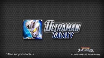 Google Play Ultraman Galaxy