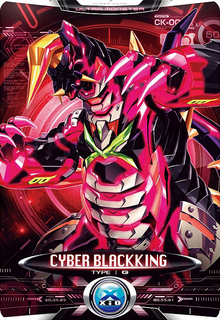 Ultraman X Cyber Black King Card