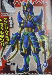 Andro the Killer Mecha Baltan
