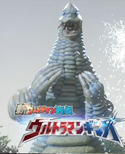 Red King(Misuzu) in Ultraman Ginga