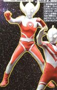 Ultrafather a.k.a. Ultraman Ken (Young)