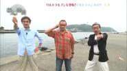 Saburo, Kohji and Ryu