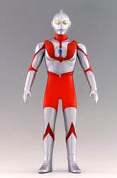 UHS-Ultraman