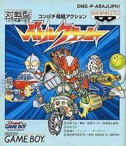 2246516-battle crusher super
