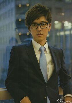 Takahiro Sakurai glasses