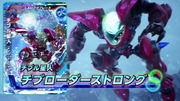 ChibuLoader Strong Ultra Frontier