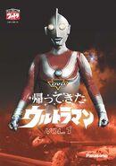 Return of Ultraman Vol 1