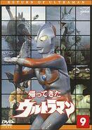 Return of Ultraman Vol.9 2010