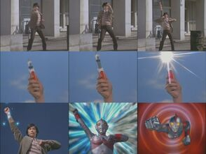 Ultraman 80 Henshin