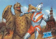 Ultraman vs Peguila