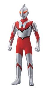 Ultra-monster-series-ex-imit-ultraman