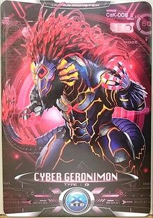 Ultraman X Cyber Geronimon Card