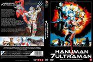Hanuman zeno dvd 2016