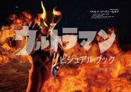 Ultraman Zero Art