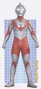 Ultraman D