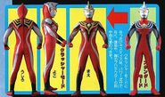 UltramanJUSTICE Crusher Mode