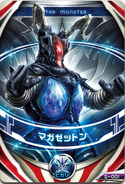Ultraman Orb Maga-Zetton Kaiju Card